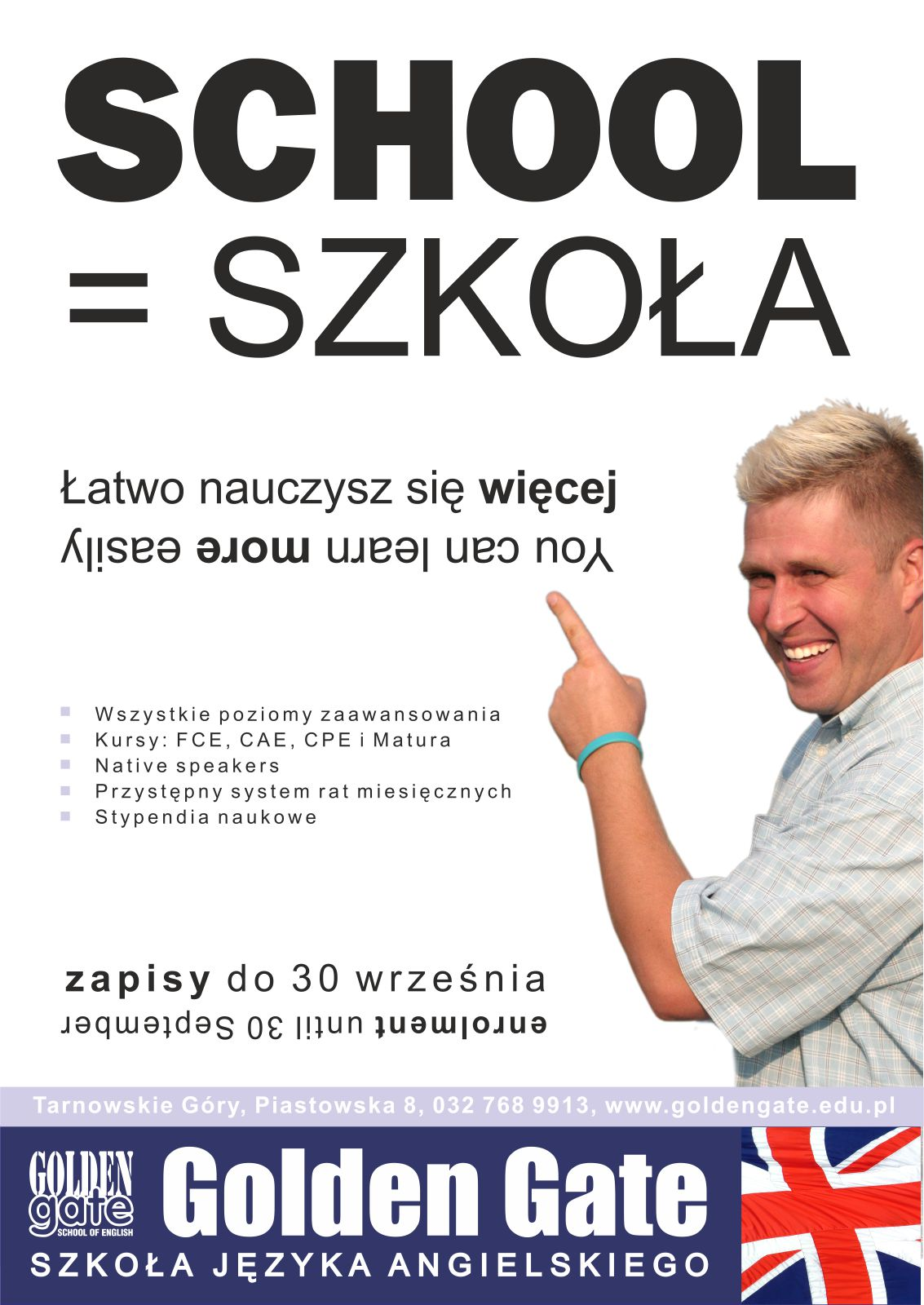 Poster 2006 2007